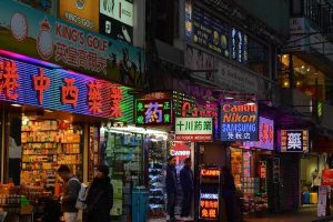 Boutique où acheter ses boules de Geisha